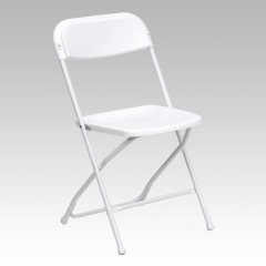 Rental store for CHAIR WHITE PLASTIC in Boone NC