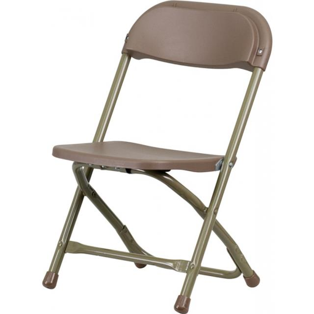 Where to find CHAIR BROWN PLASTIC FOLDING in Boone